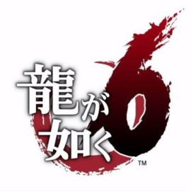 Yakuza 6 Announced At TGS 2015