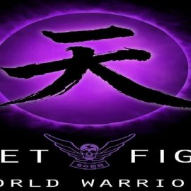 News On Street Fighter: World Warrior