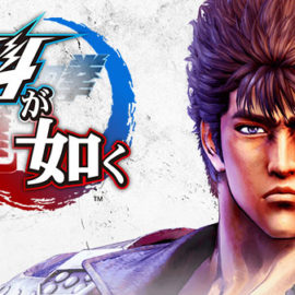 Fist of the North Star Coming To Playstation 4